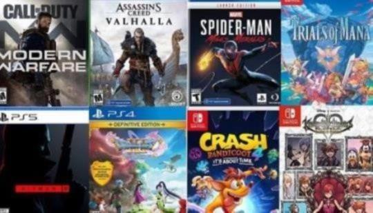 Amazon Game Sale: Buy 2 Get 1 Free & Up To 67% Off